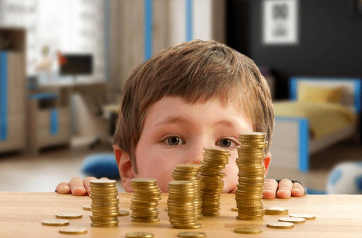 Семьи Тверской области могут получить единовременную выплату на детей  от 16 до 18 лет