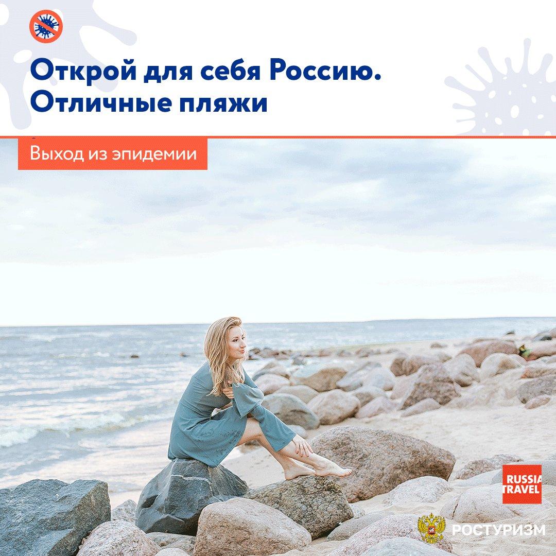 Тверская область попала в список не морских мест отдыха рекомендованных ресурсом Стопкоронавирус РФ