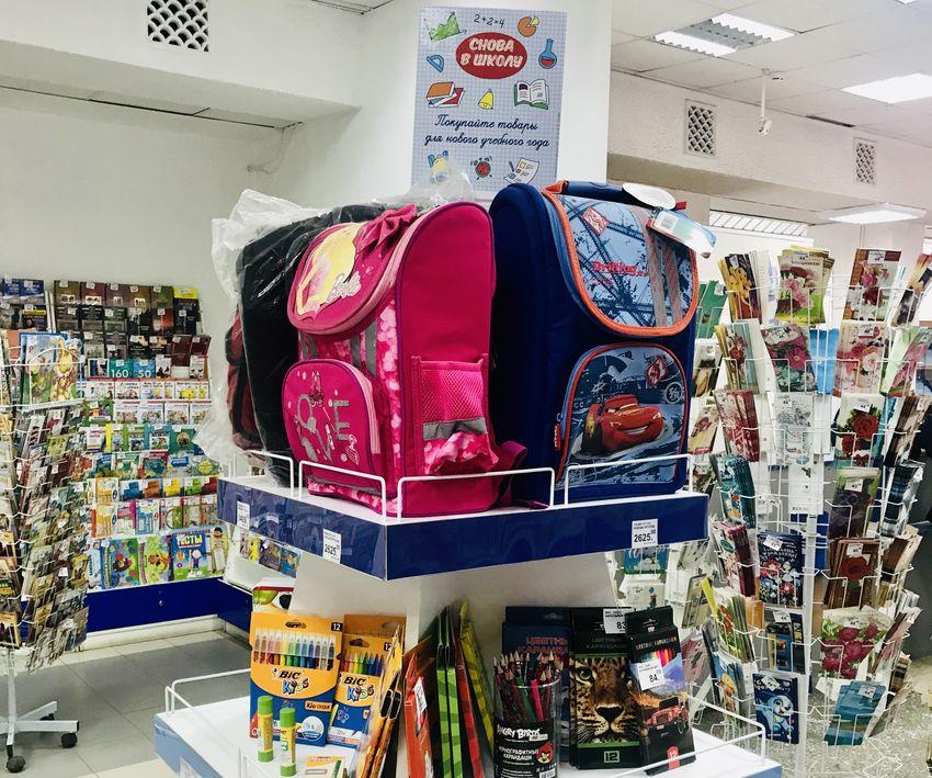 В почтовых отделениях Тверской области стартовала ежегодная акция «Снова в школу»