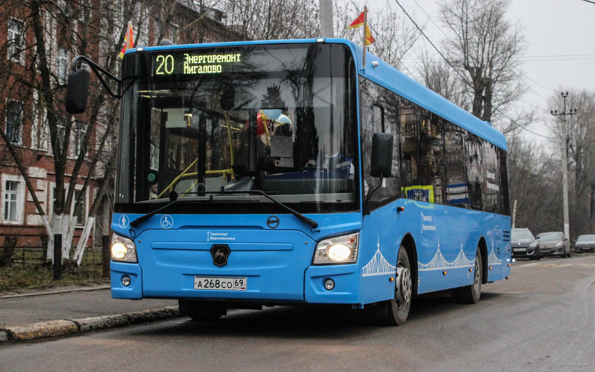За полгода работы общественный транспорт Твери и Калининского района перевез более 15млн пассажиров