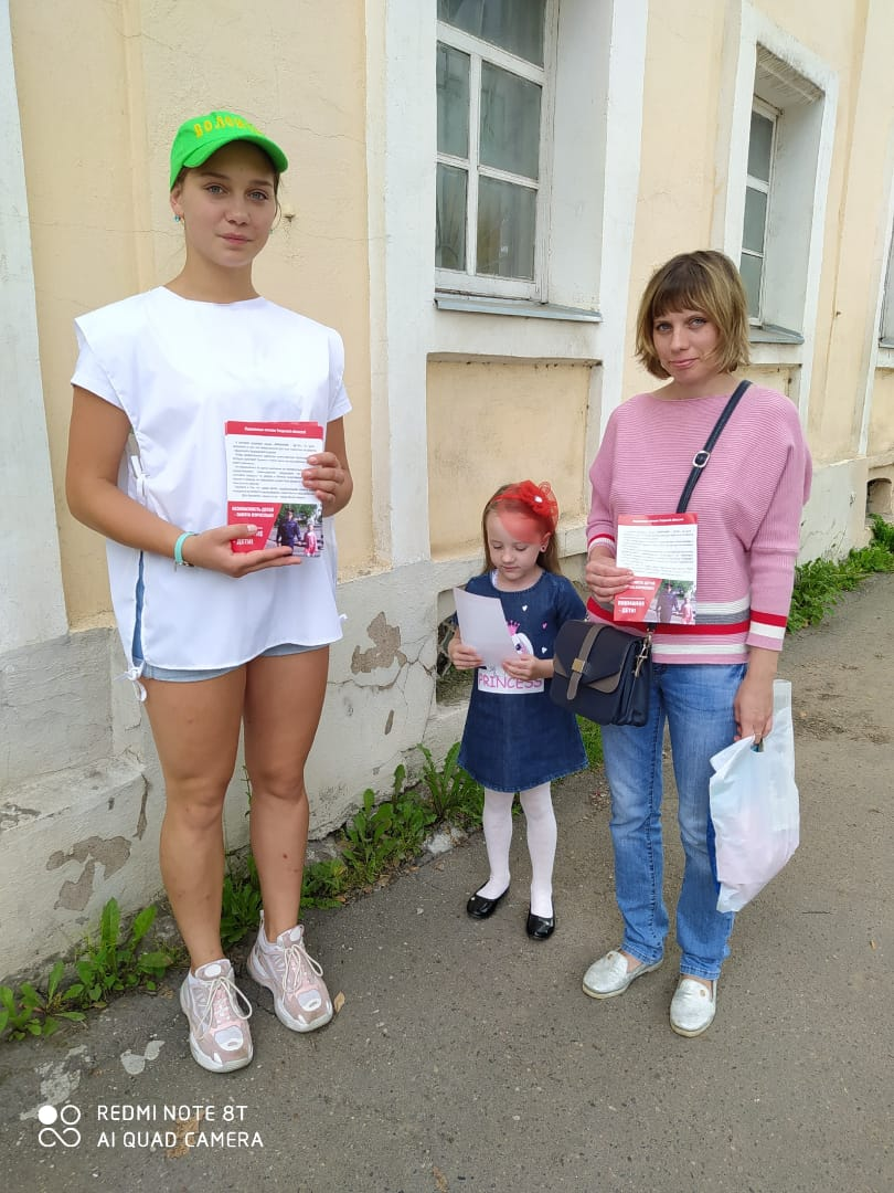 В Торопецком районе проходит акция «Внимание – дети!»