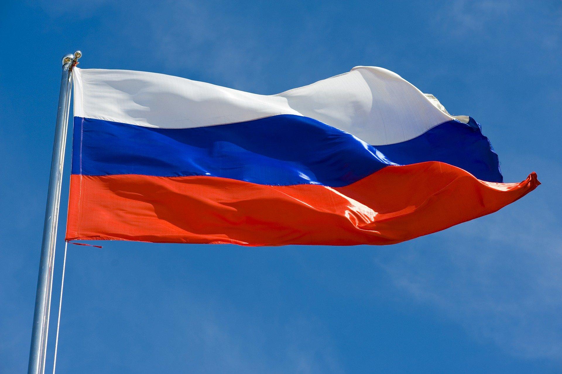 В Твери отметят День флага