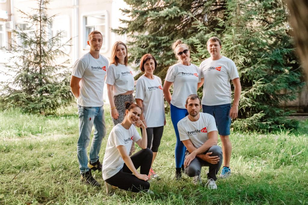 Сотрудники медиахолдинга Тверской области начали рабочий день с зарядки