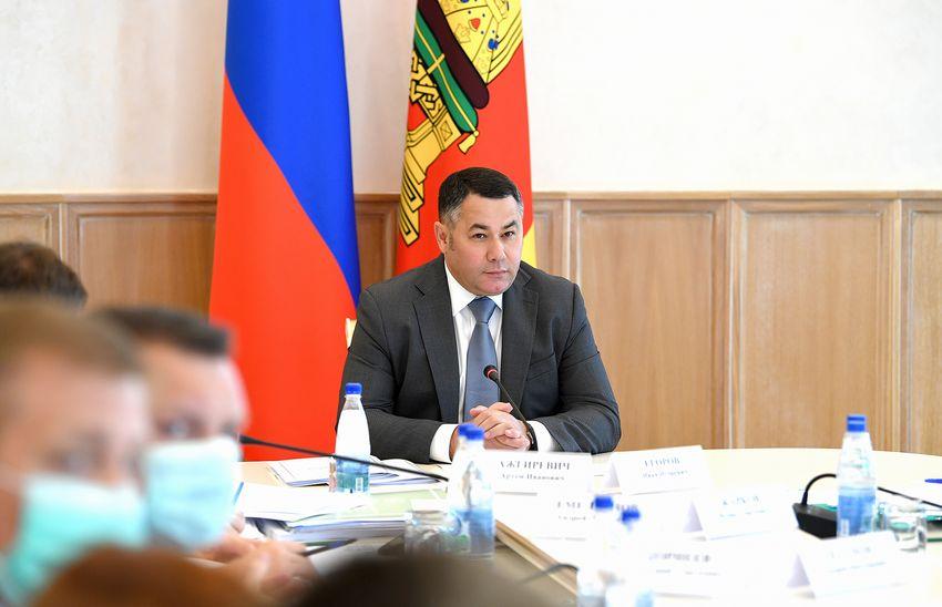 В Тверской области обсудили подготовку школ и детских садов к новому учебному году