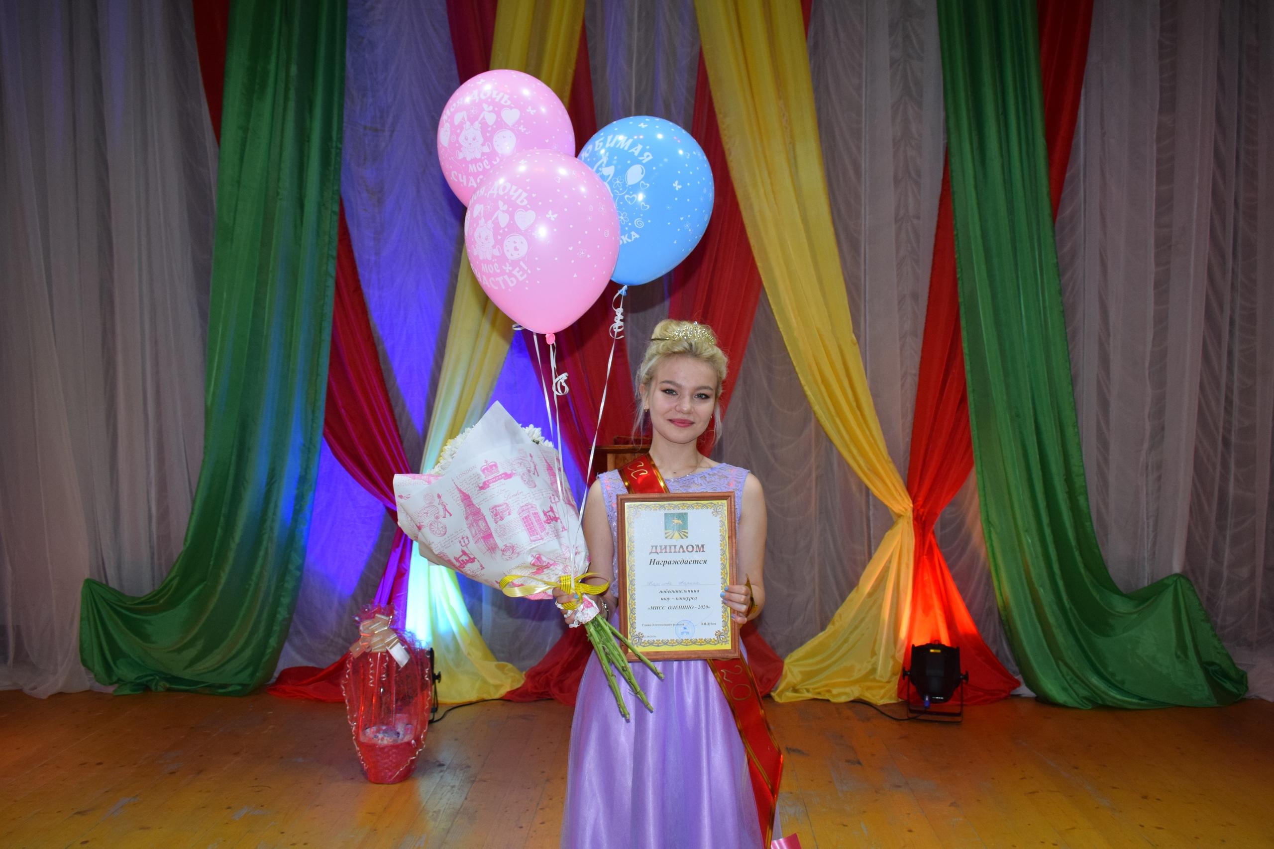 В районе Тверской области выбрали главную мисс