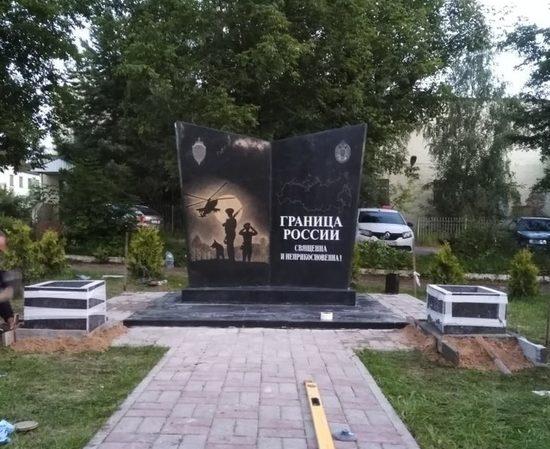 В Тверской области появился памятник пограничникам