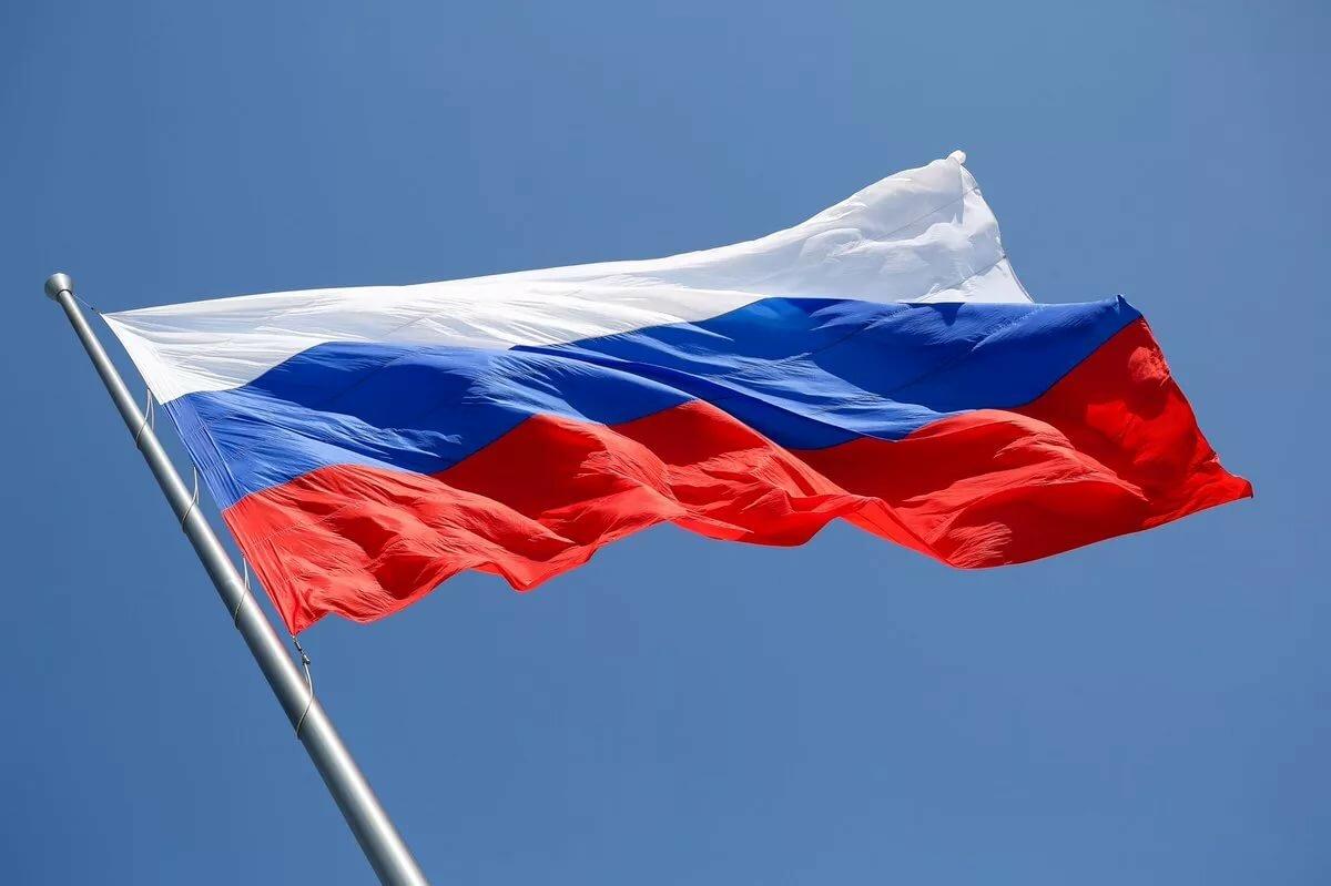 День флага в Твери отметят в онлайн-формате