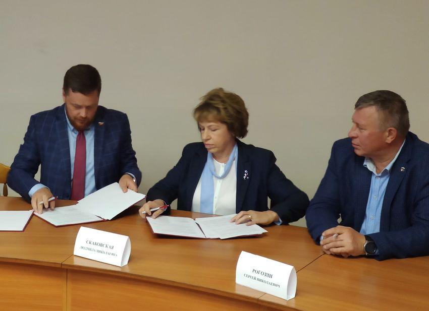 Тверской государственный университет и Ржев подписали соглашение о партнерстве