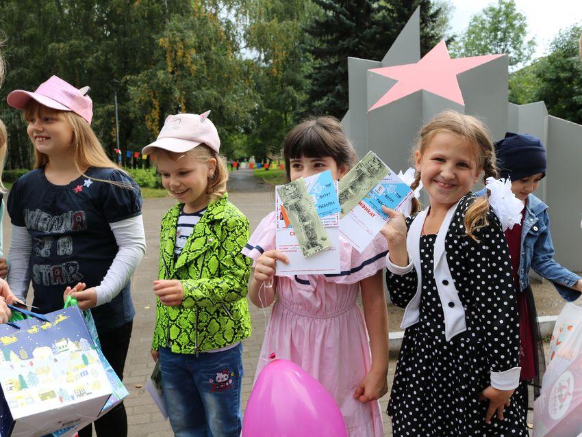 Ко Дню знаний для школьников Центрального района Твери устроили праздник