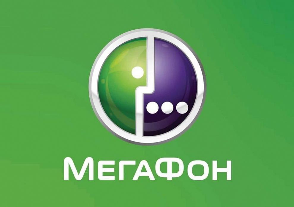 Чистая прибыльМегаФона воIIквартале выросла на 35,2%