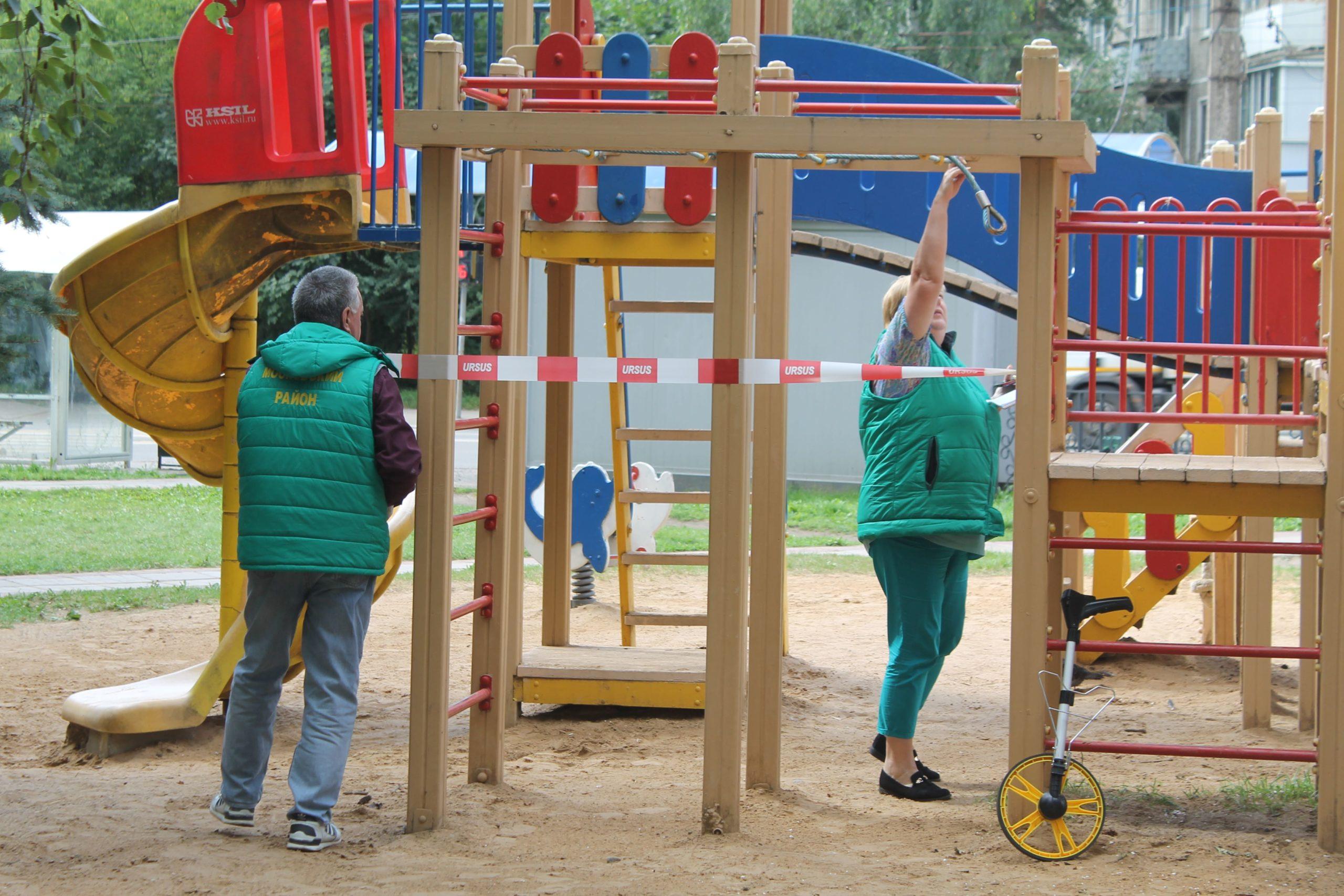 В Твери обследуют игровые комплексы и спортивные площадки
