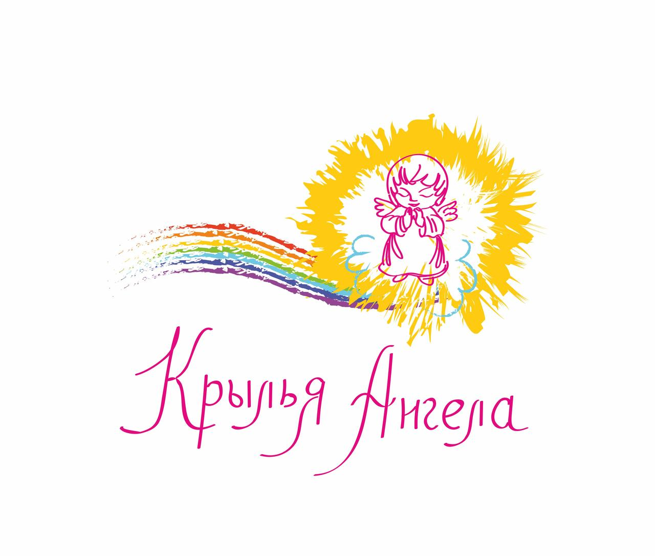 Детей Тверской области приглашают принять участие в акции «Крылья ангела»