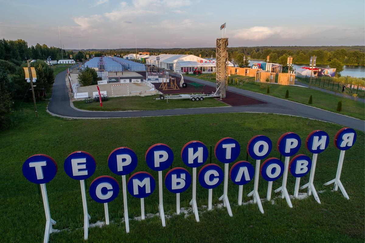 Тверская область представит экопроект на всероссийском форуме «Территория смыслов»