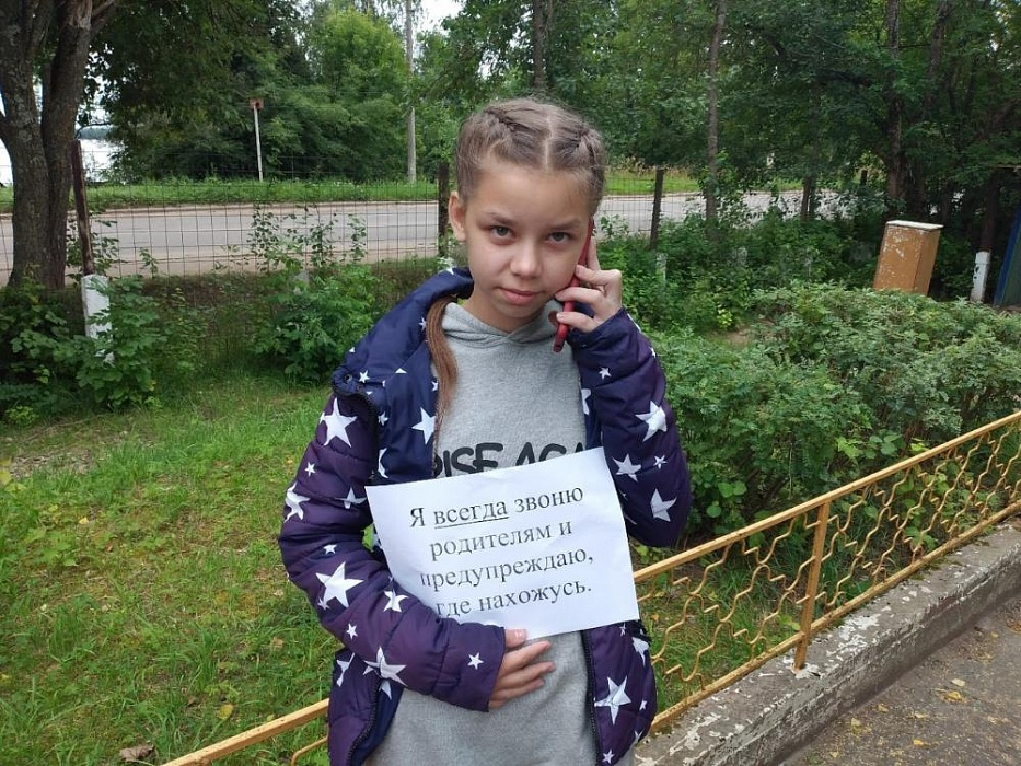 В Бологовском районе дети познают основы безопасности