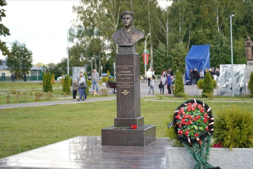 В Тверской области прошелмеждународный фестиваль христианской культуры