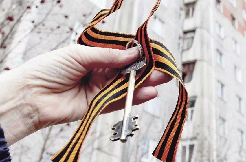 В Тверской области жилье получили 4835 ветеранов Великой Отечественной войны