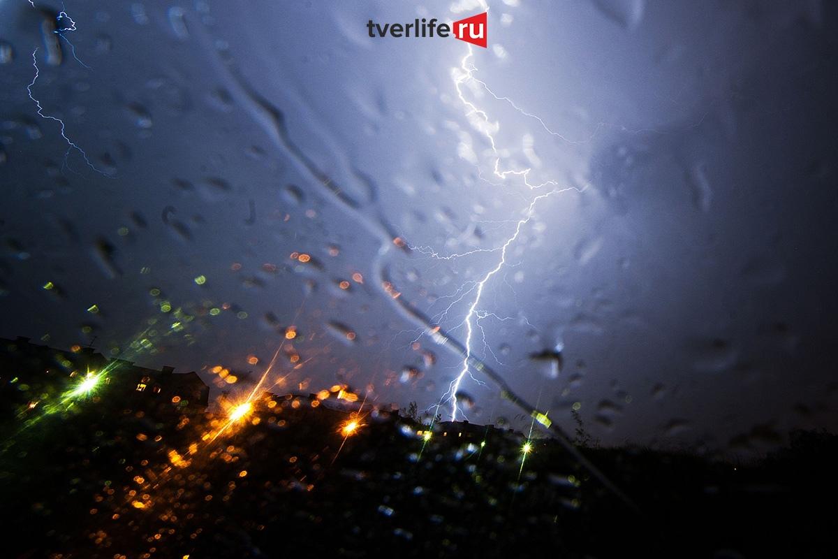 Этой ночью на Тверскую область обрушится мощный ливень
