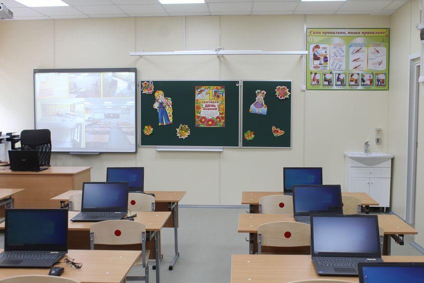 Школы Твери готовы к новому учебному году