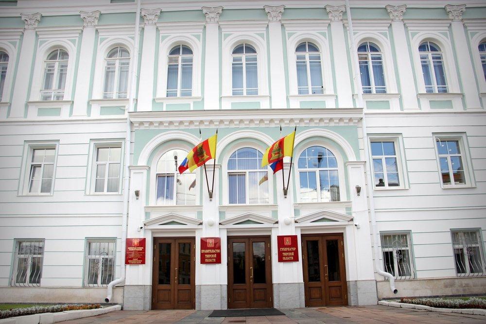 Готовность школ к началу учебного года обсудили в правительстве Тверской области