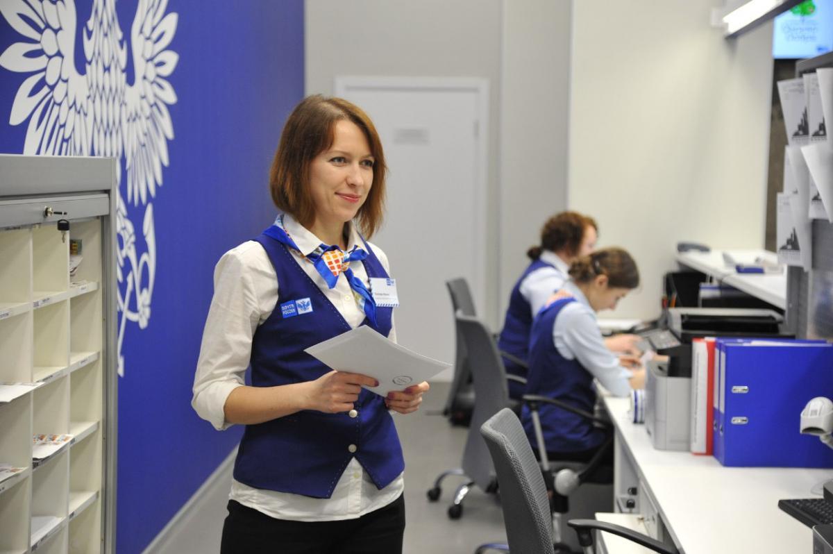 Тверской области подключить новые сервисы и услуги Почты России можно через своего почтальона