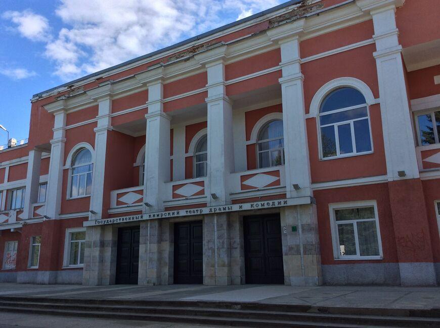 В Кимрах капитально отремонтируют театр драмы и комедии