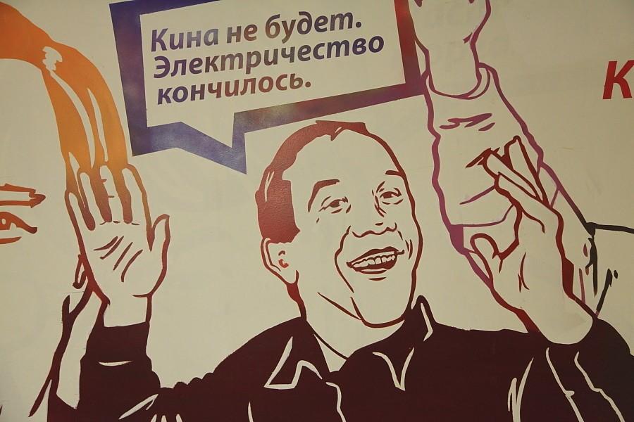 Жителей Тверской области ожидает плановое отключение электричества