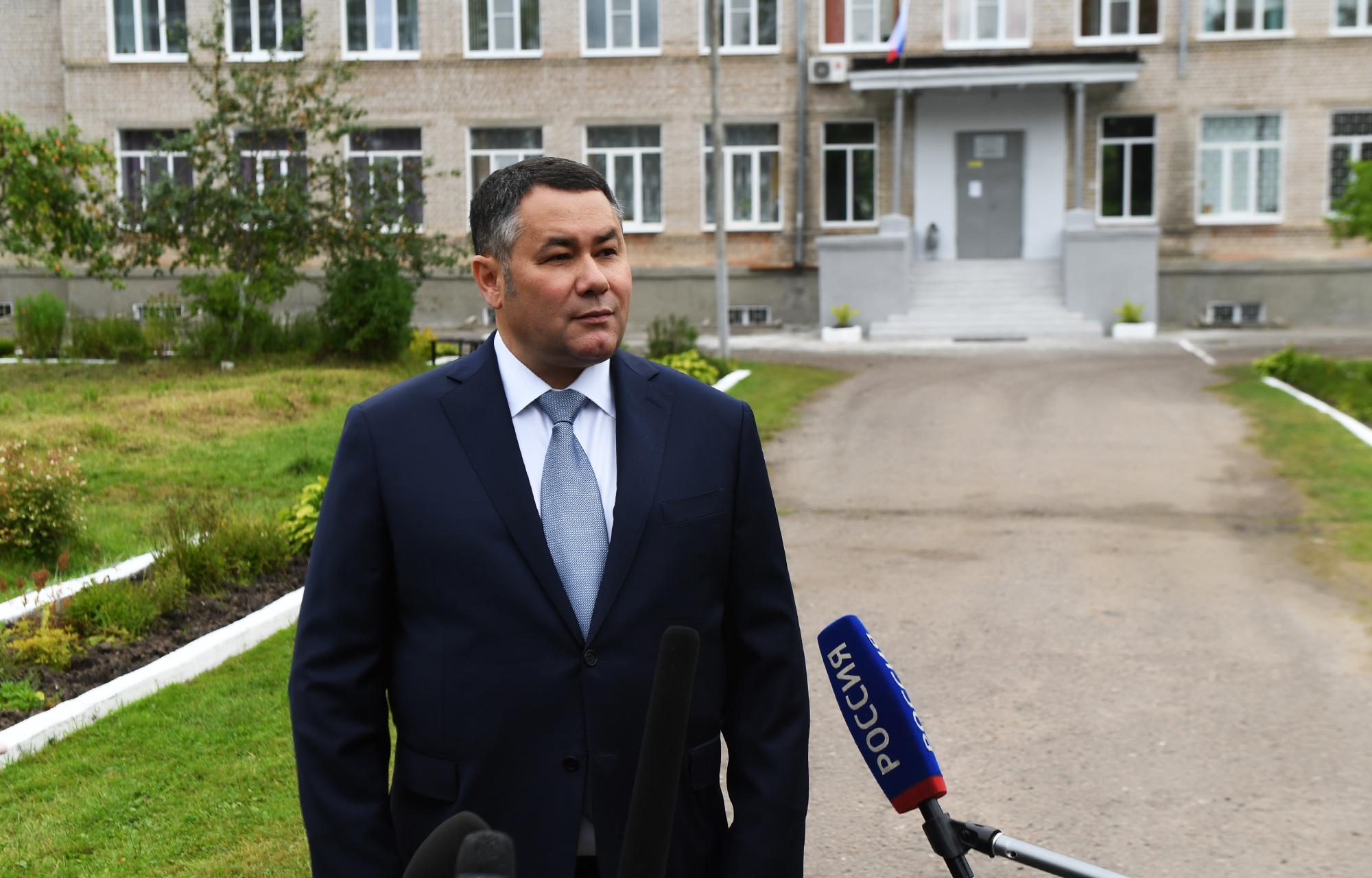 Игорь Руденя: В Вышнем Волочке формируется медицинский кластер