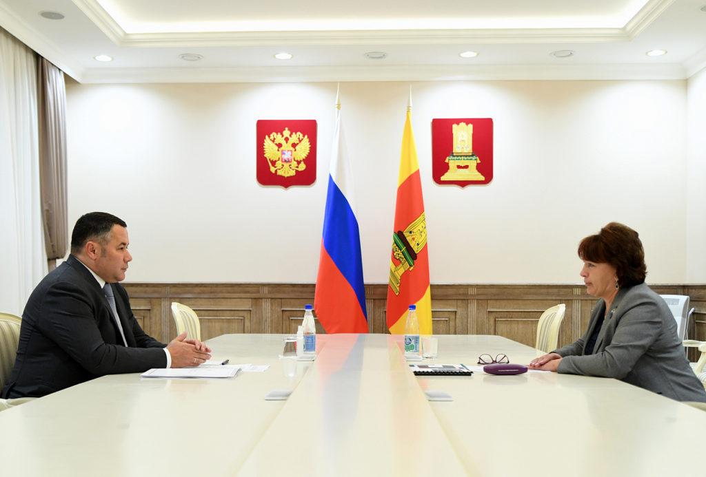 Игорь Руденя встретился с главой Вышневолоцкого городского округа Натальей Рощиной