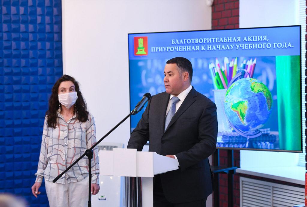 Детским организациям Тверской области вручили подарки к началу учебного года