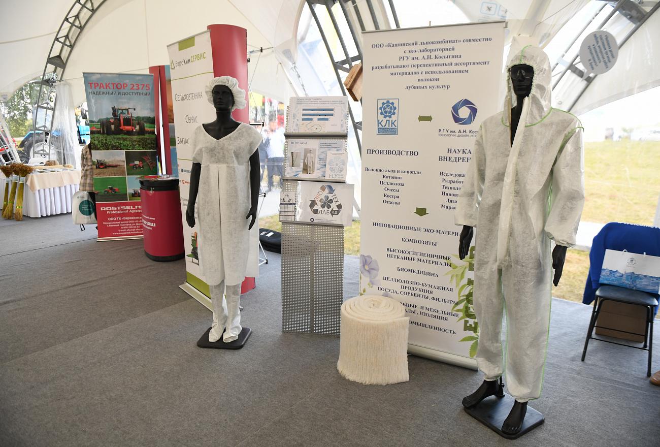 В Тверской области создали льняной комбинезон для медиков от коронавируса