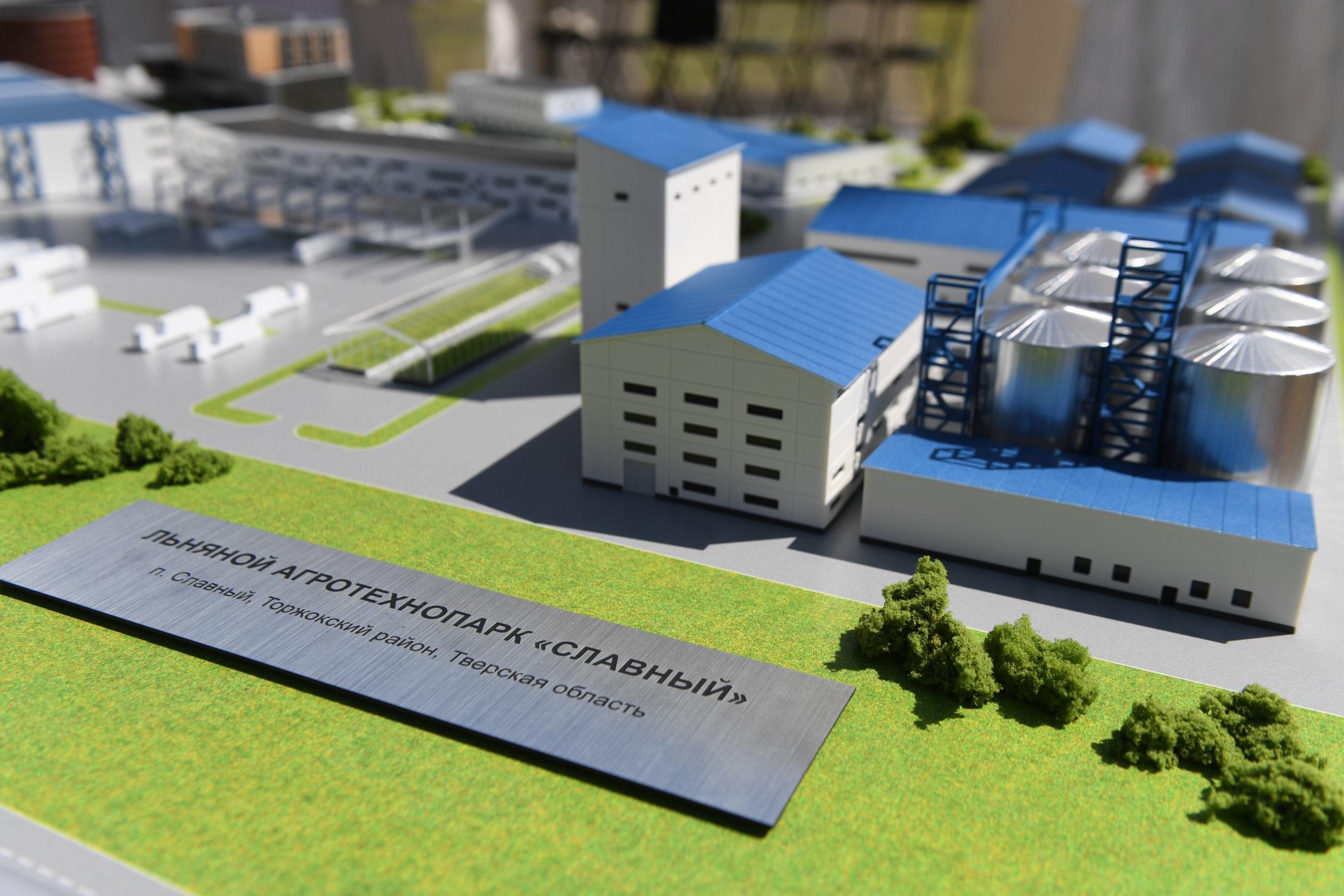 ВТоржокскомрайоне будет создан пилотный проект агротехнопарка в сфере льноводства
