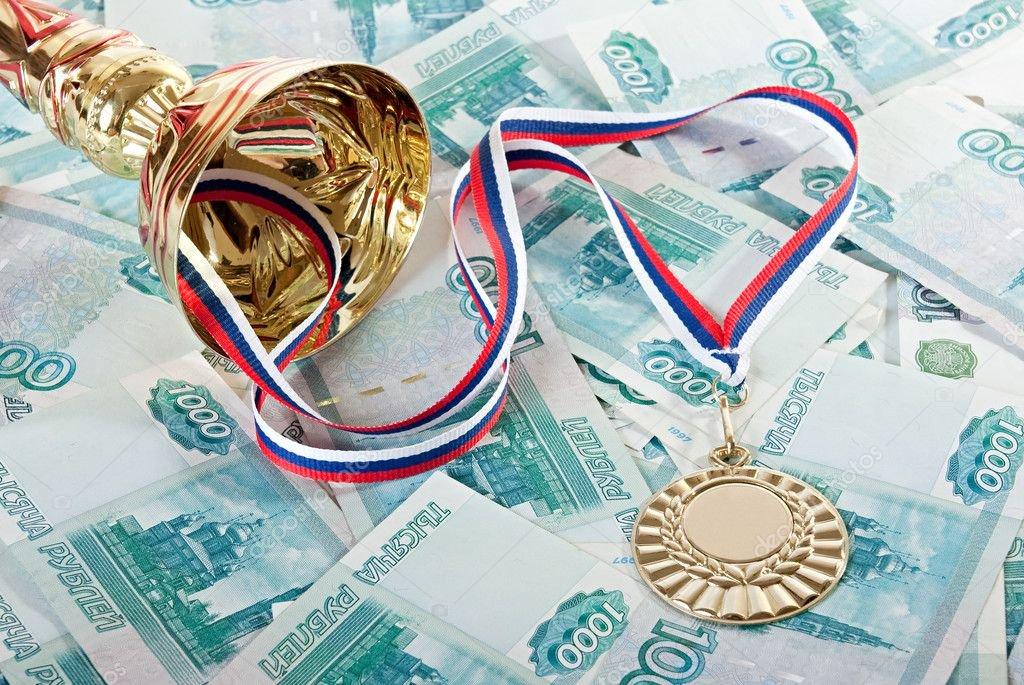 Стал известен размер денежных премий, которые получат тверские спортсмены и тренеры за достижения 2019 года