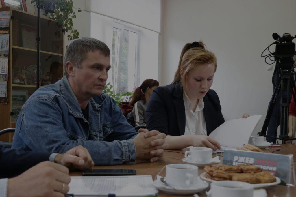 «Клуб выпускников ТвГУ: Ржев 2020»: как скажется возрождение высшего образования на установках молодёжи
