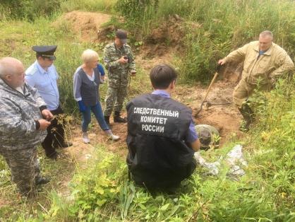 Отголоски войны: в Тверской области нашли массовое захоронение женщин и детей