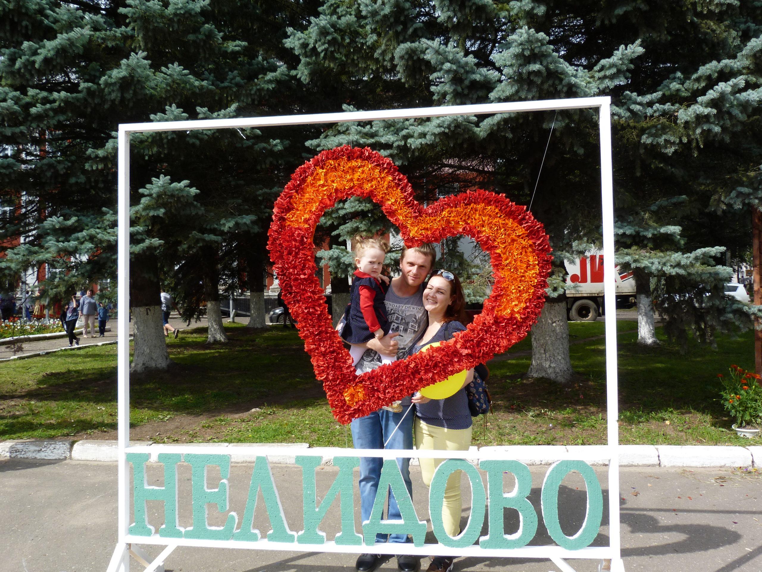 В Тверской области празднуют день Нелидовского района