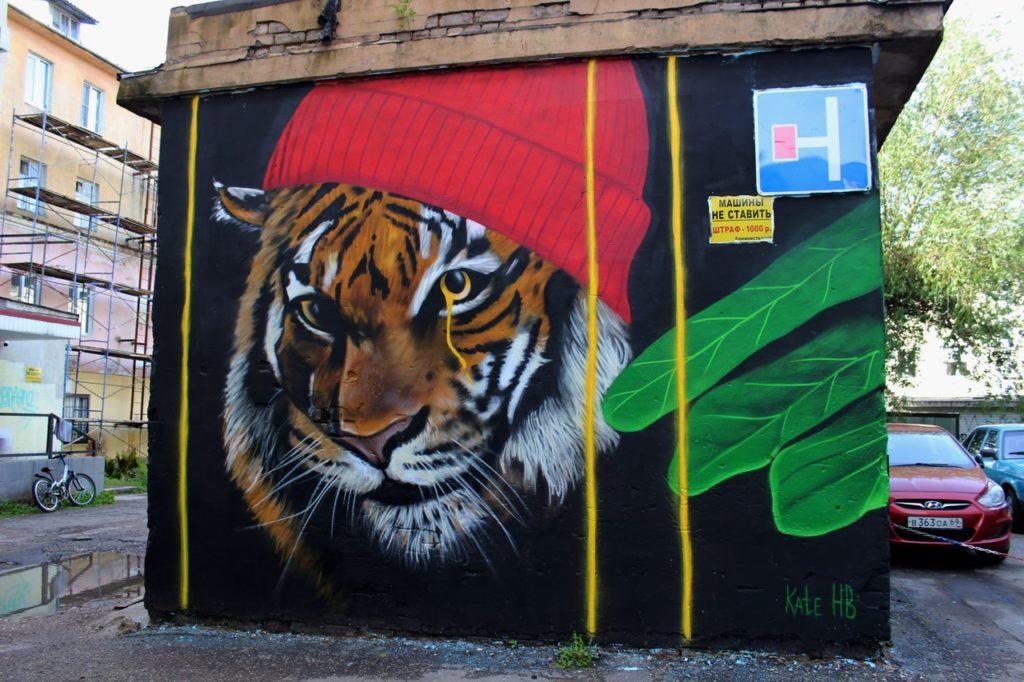 Трансформаторную будку в центре Твери украсило новое граффити