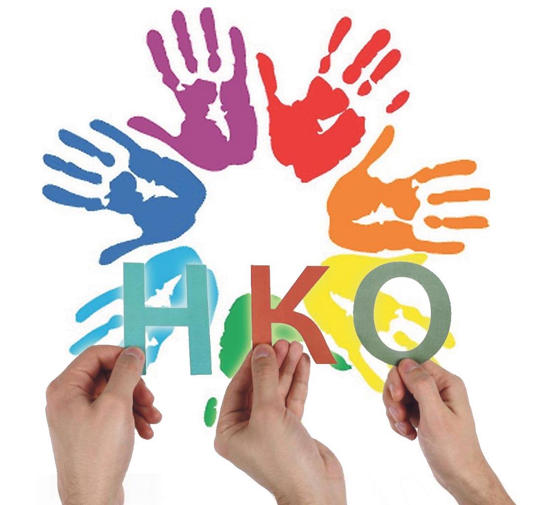 НКО Тверской области могут принять участие в  форуме «Живые инклюзивные практики»
