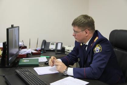 Главный следователь Тверской области проведет прием граждан по Skype