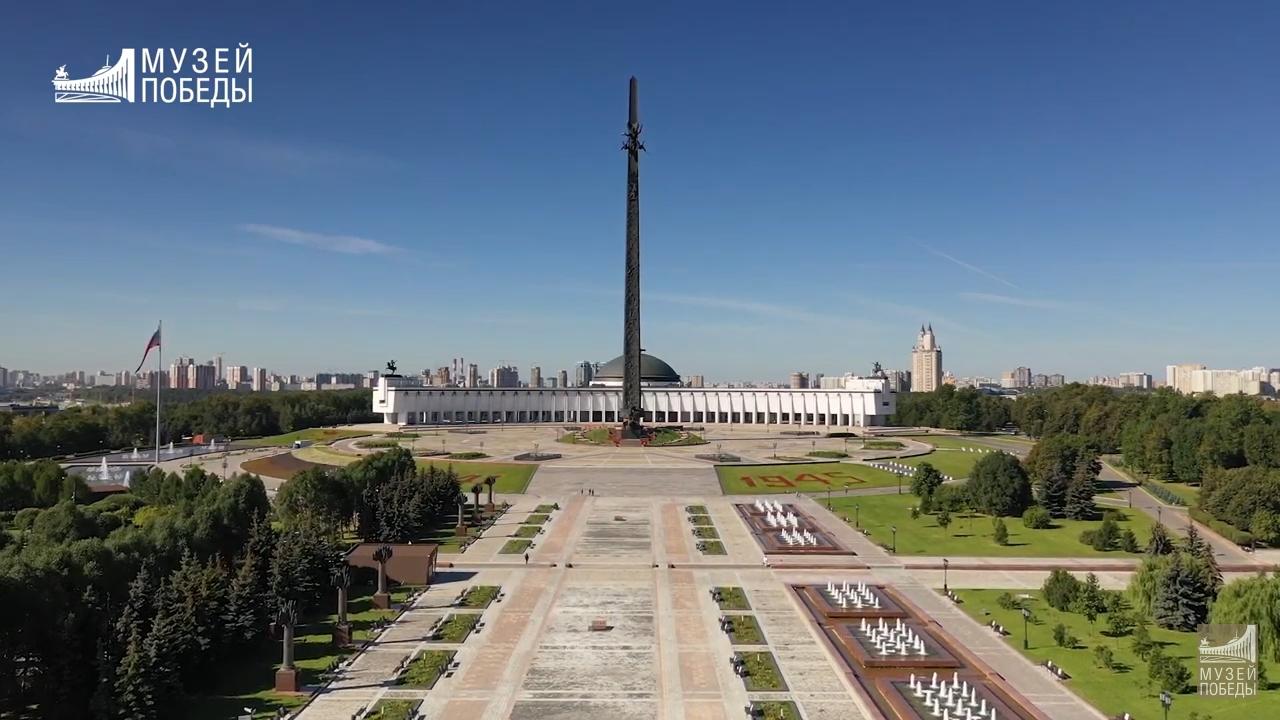 Жителей Тверской области приглашают на прогулку по Поклонной горе