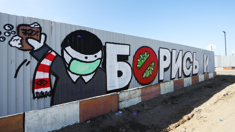Статистика распространения коронавируса в Тверской области на 2 августа