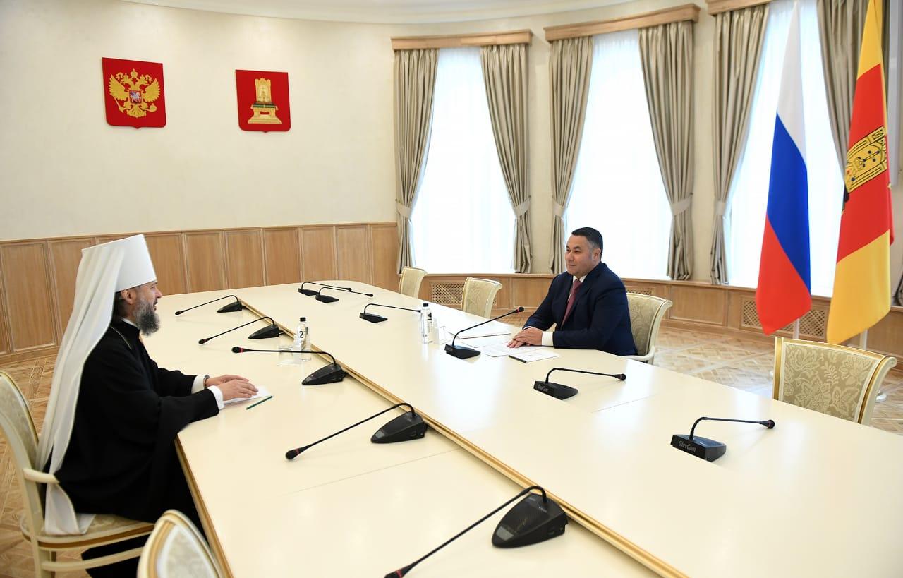 Игорь Руденя провел встречу с митрополитом Тверским и Кашинским Амвросием