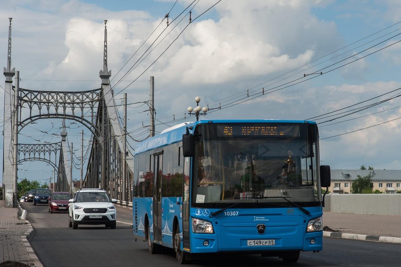 В общественном транспорте Твери можно проехать по сниженной цене