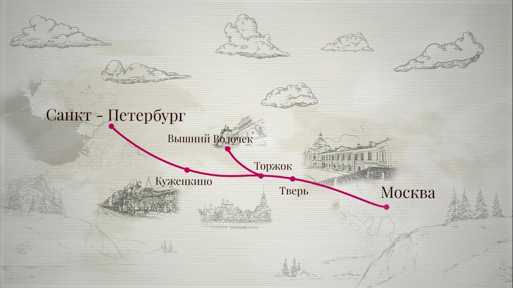 По территории Тверской области пройдет автопробег караванеров  по маршруту «Государева дорога»