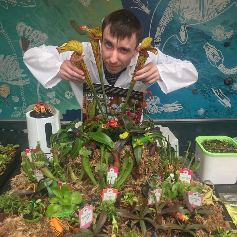 В Твери покажут растения-хищники