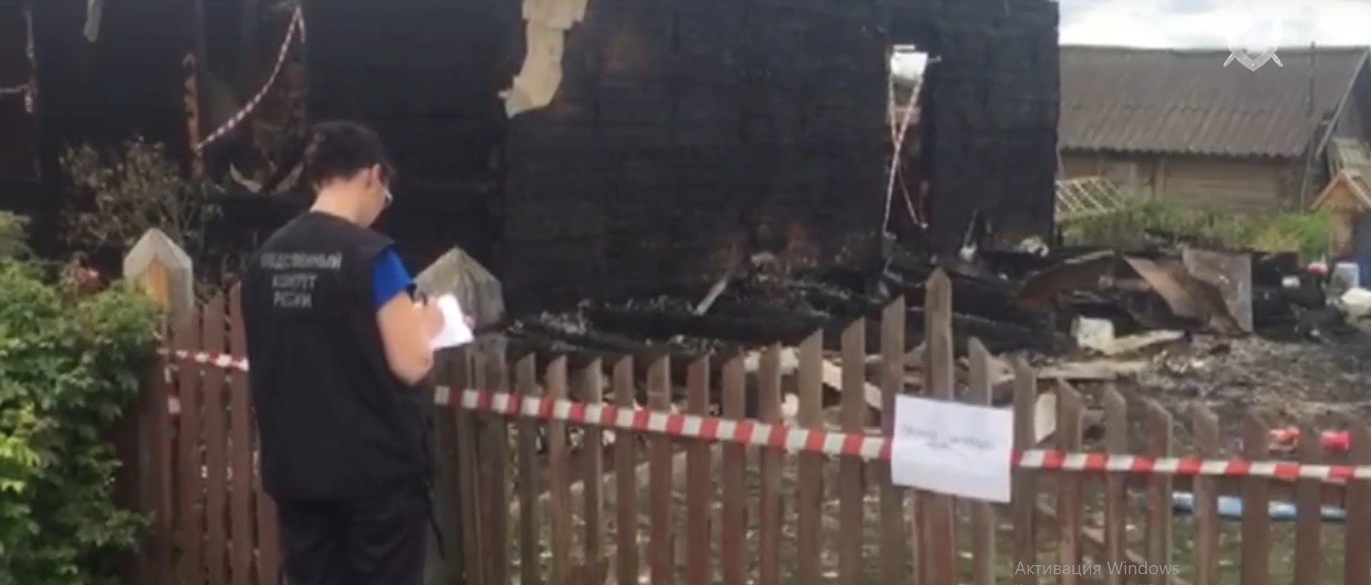Тверские следователи опубликовали видео с места страшного пожара