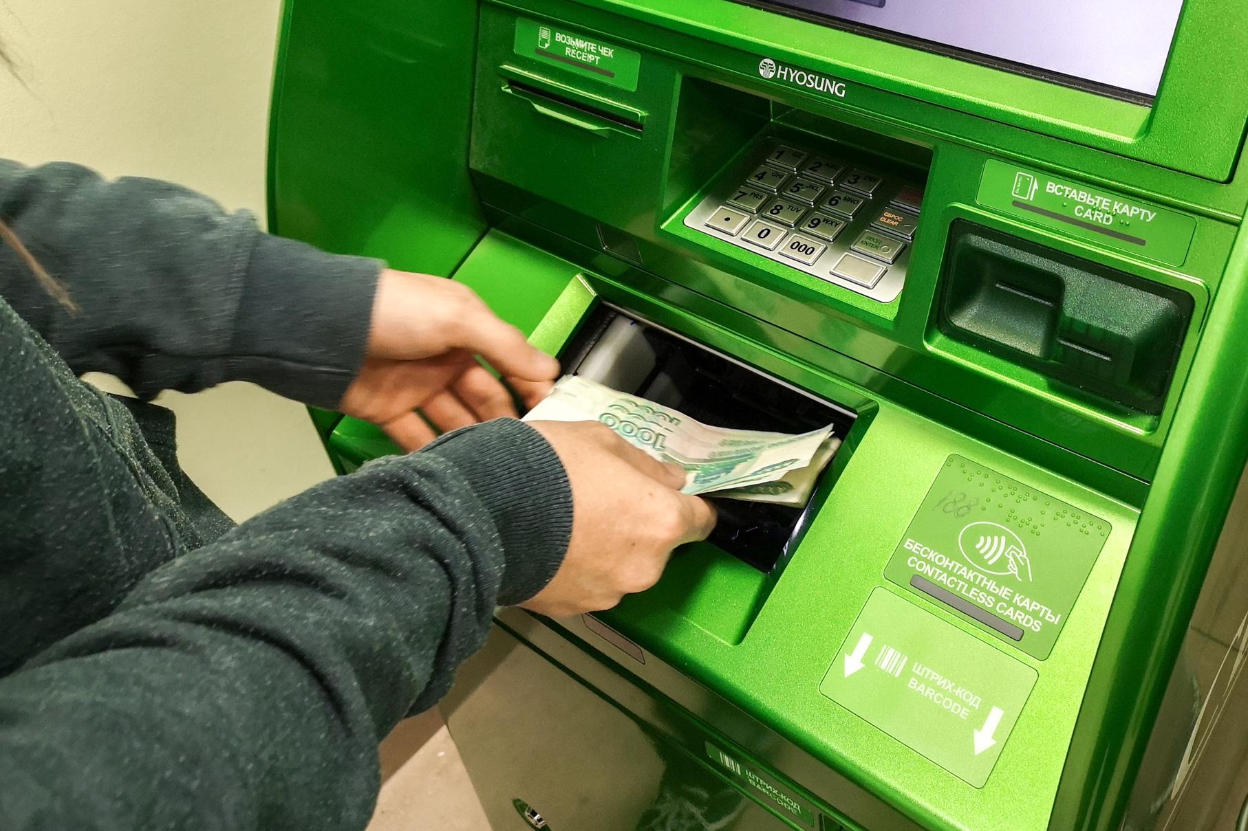 Доверчивый житель Твери перевел мошенникам 189 тысяч рублей