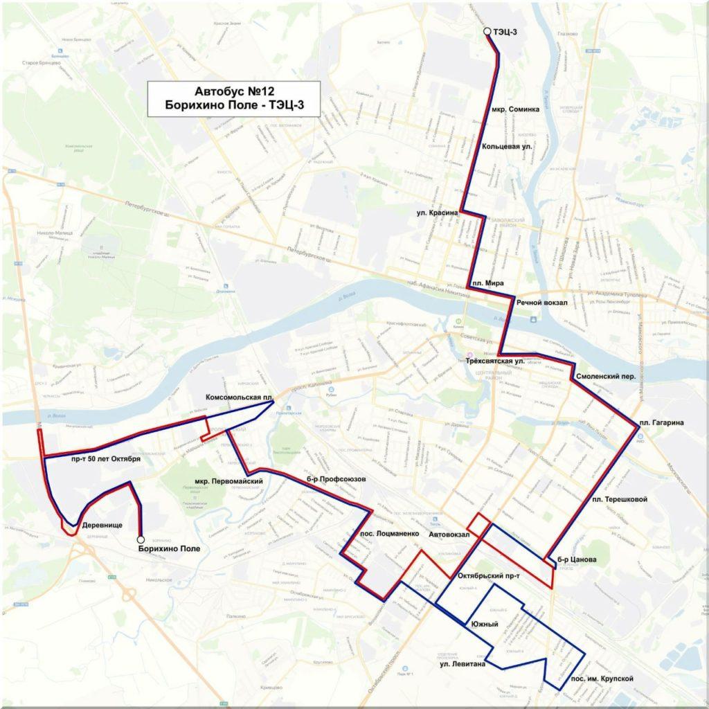 Появились схемы измененных маршрутов общественного транспорта Твери