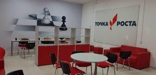 В сельских школах Тверской области появится 30 центров «Точка роста»