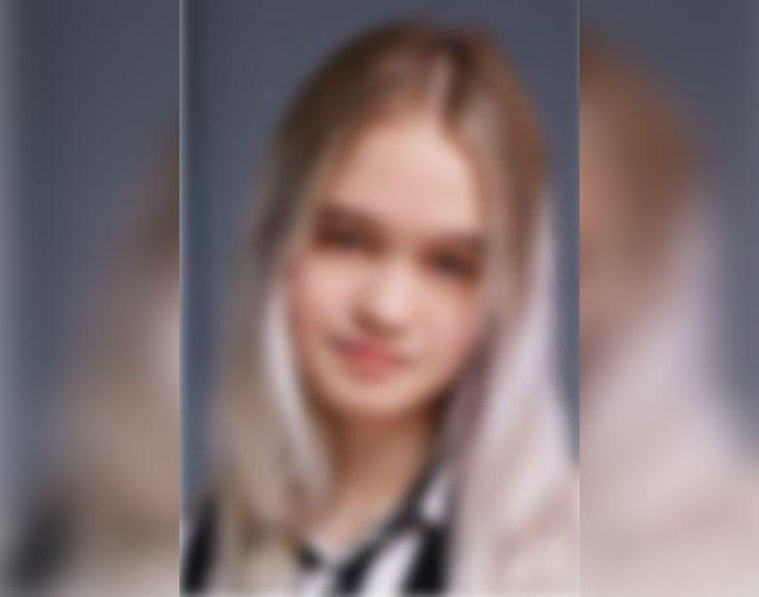 В Тверской области нашлась пропавшая 18-летняя девушка