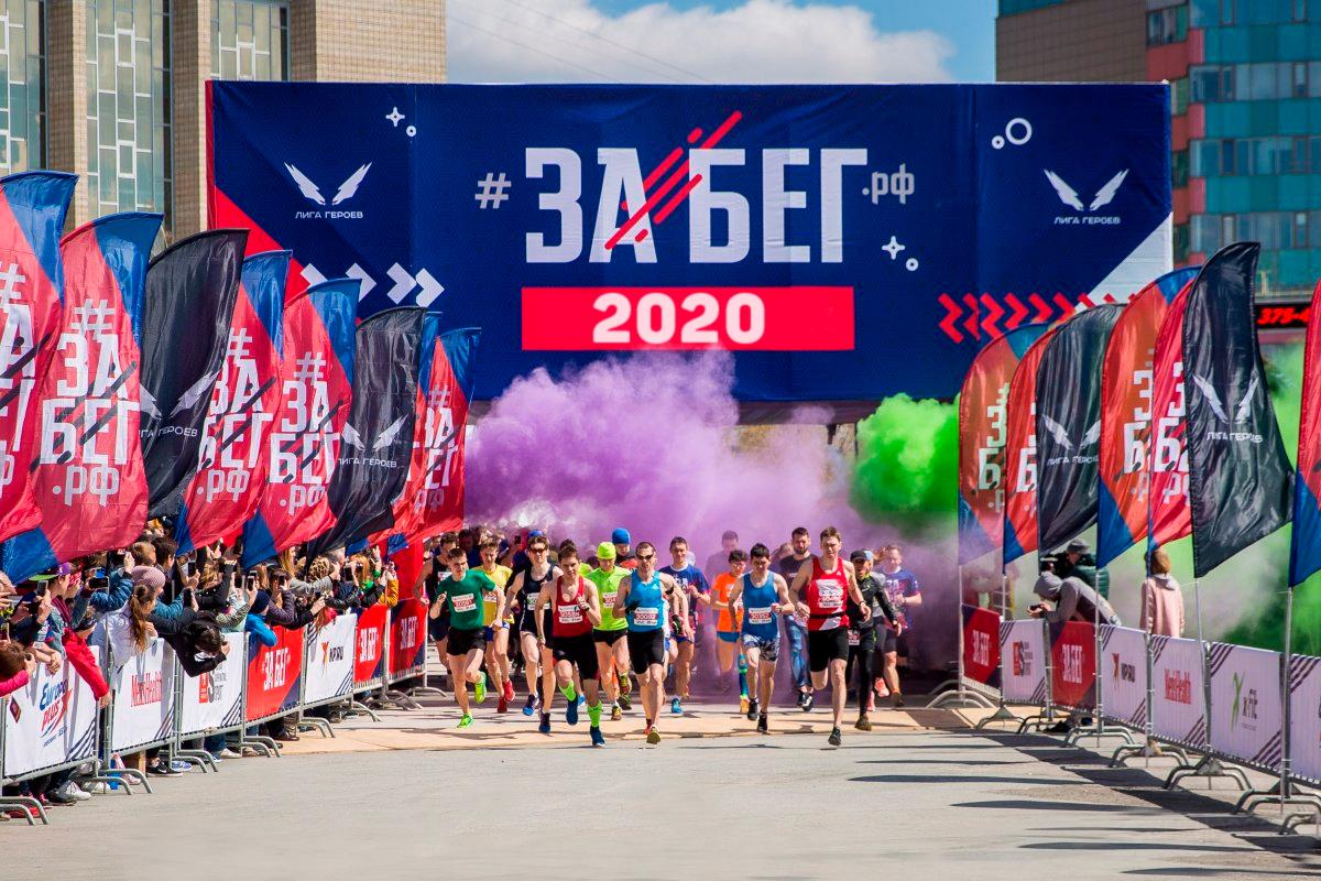 Более 500 человек приняли участие в тверском этапе Всероссийского полумарафона «Забег.рф»